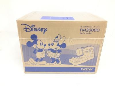 brother ディズニー 刺しゅうコンピューターミシン FM2000D ブラザー 刺繍 ミシン 家庭用