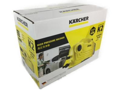 ケルヒャー K2クラシックプラス 家庭用 高圧洗浄機