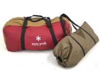 スノーピーク テント トルテュ ライト TP-750 アウトドア