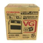 コロナ FH-VG3319Y-TB 石油 ファンヒーター ブロンズブラウン 木造9畳 コンクリート12畳 暖房