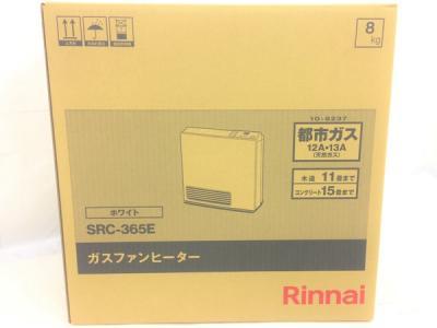 Rinnai リンナイ SRC-365E 12A13A ガスファンヒーター LPガス ホワイト