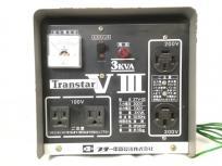 スター電機製造 STV-03 トランスターVIII ポータブル 変圧器