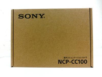 SONY ソニー 室内 コミュニケーションカメラ NCP-CC100 スマートホーム MANOMA