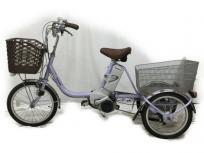 パナソニック Panasonic BE-ENR836P かろやかライフEB 電動アシスト 三輪車 自転車 大型