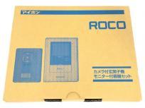アイホン ROCO JQ-12 テレビドアホンセット カメラ付き玄関子機 モニター付