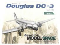 デアゴスティーニ Douglas DC-3 1/32 組み立てキット