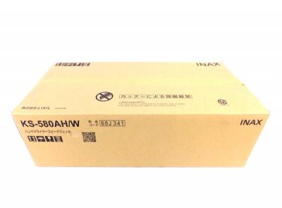 LIXIL INAX KS-580AH/W ハンドドライヤー ヒーター有 100V