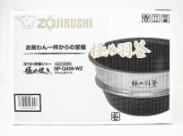 ZOJIRUSHI NP-QA06-WZ 極め炊き 炊飯器 3.5合 圧力IH 炊飯ジャー 象印 家電