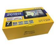 DIANAVI DT-Y309 エンプレイスポータブルダブルカーナビゲーション 7インチ 8GB ワンセグ エンジンキー 12V 24V 対応
