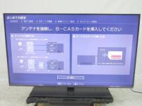Hisense ハイセンス 50A6800 4K テレビ 50V型 2018年製 LED液晶テレビ 大型の買取