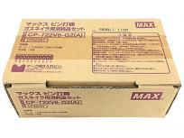 MAX マックス ピン打機 CP-722V6-G2 ガスネイラ用 消耗品