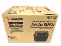 象印 圧力IH炊飯ジャー 極め炊き 5.5合 炊飯器 NW-JC10