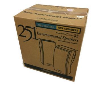 BOSE 251 environmental white スピーカー オーディオ 機器