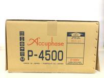 Accuphase P-4500 パワーアンプ ダンピング ファクター 700 ディスクリュート 音楽 オーディオ 音響 アキュフェーズ