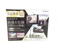 ユピテル DRY-TW73d ドライブレコーダー 前後2カメラ