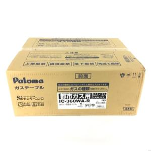 Paloma パロマ IC-360WA-R ガスコンロ ガステーブル LPガス 右強火