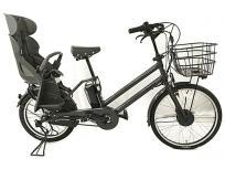 ブリヂストン bikkeGRI dd BG0B48 3人乗り 自転車 大型