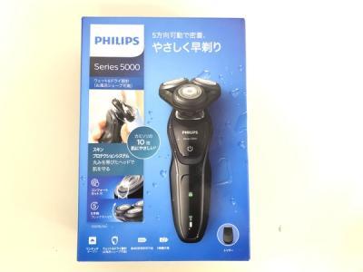 Philips フィリップス Shaver series 5000 S5076/06 ウェット&ドライ 電気 シェーバー