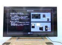 TOSHIBA 東芝 REGZA 55J20X 液晶 テレビ TV 55型 4K 家電