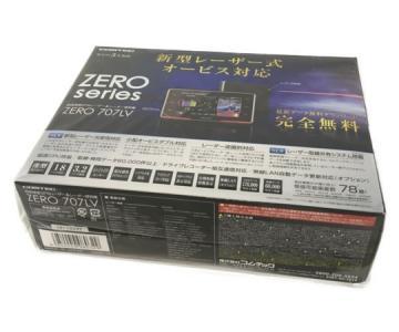 コムテック ZERO707LV レーダー探知機 3.2インチ液晶 新型レーザー式 オービス対応