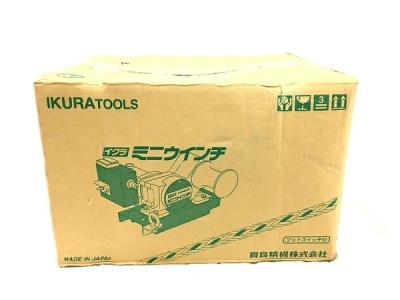 育良精機 イクラ CW-M500 ミニウィンチ 電動工具