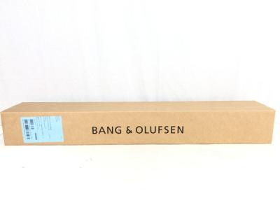 Bang&Olufsen BeoLab 18 Cover Walnut スピーカー カバー