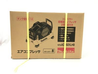 makita マキタ 高圧専用 エアコンプレッサ AC462XLHB