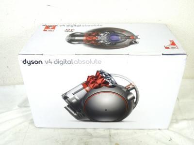 dyson ダイソン CY29 サイクロン 掃除機 ブルー 各種ヘッドパーツ付き 50/60Hz