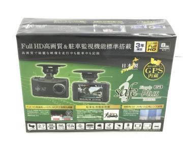COMTEC コムテック DC-DR412 isafe Simple Plus ドライブ レコーダー GPS搭載 ドラレコ 2.7インチ