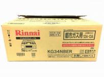 Rinnai KG34NBER 都市ガス リンナイ グリル付 ガステーブル ガスコンロ