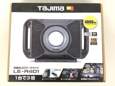TAJIMA タジマ LE-R401 スピーカー搭載ワークライト LEDワークライト