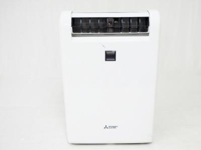 三菱 MJ-120JX 衣類乾燥 除湿器 浴室カビガード 2014年製 ホワイト 家電