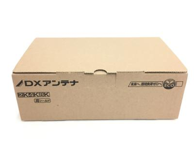 DXアンテナ CS/BS-IF・CATVブースター 共同受信用 2K 4K 8K対応 CW35MSG