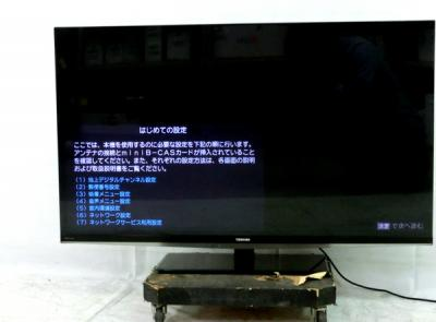 東芝 47Z7 47型 液晶 テレビ REGZA TOSHIBA大型
