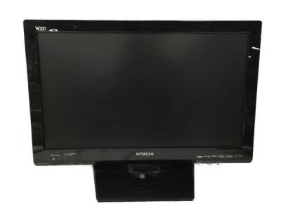 HITACHI L22-HP09 液晶 テレビ