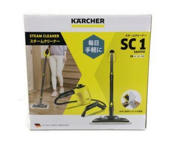 ケルヒャー ステックスチームクリーナー SC1 プレミアム 家庭用 50/60Hz