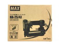 MAX HA-25/4J 釘打機 スーパーネイラ 高圧タッカ