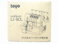 TOYO L1-5CL ロックミシン カバーステッチミシン 2018年製 トーヨー 家電