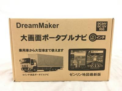 DreamMaker ドリームメーカー ポータブル ナビ 9インチ PN909BT ゼンリン地図