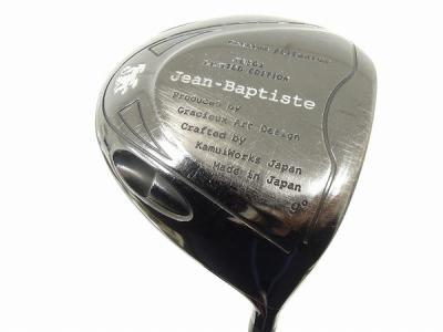 Jean-Baptiste JB501 Limited Edition ドライバー 1W番手 ゴルフ 趣味 ジャンバティスト