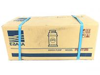 エバラ 水中ポンプ 50P717 P7175.4 3相 EBARA