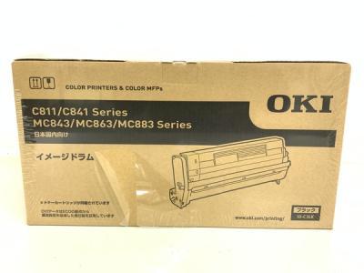 OKI イメージドラム ブラック ID-C3LK トナーカートリッジ C811/C841 MC843/MC863/MC883