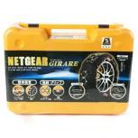 NETGEAR GIRARE GN11 ネットギア ジラーレ ラバーチェーン