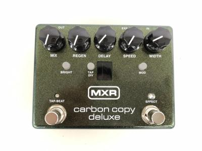 MXR M292M carbon copy deluxe ディレイ コンパクトエフェクター ギター用