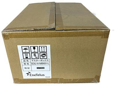 田淵電機 EOU-A-MBX01-L マスターボックス