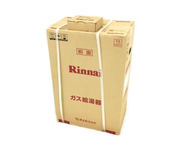 Rinnai ガス給湯器 RUX-A2406W-E 都市ガス リンナイ リモコン 付
