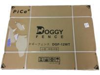 ピカコーポレイション DGF-12WT ドギーフェンス ペット用品 パネルスライド式 ペットゲート