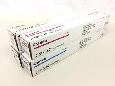 Canon キャノン NPG-67 ブラック マゼンタ イエロー シアン 4色セット トナー カートリッジ オフィス用品