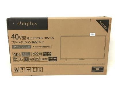 Simplus SP-40TV03LR 液晶テレビ 40型 家電