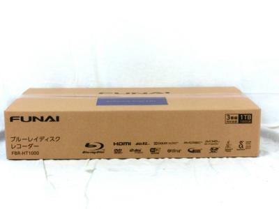 FUNAI フナイ FBR-HT1000 ブルーレイディスクレコーダー 1TB 2017年製